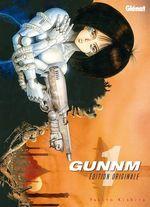 Vente Livre Numérique : Gunnm - Édition originale - Tome 01  - Yukito Kishiro