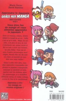 Apprendre le japonais grâce aux manga t.2