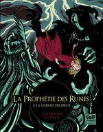 Vente EBooks : La Prophétie des Runes - tome 3 La Guerre des dieux  - Catherine CUENCA