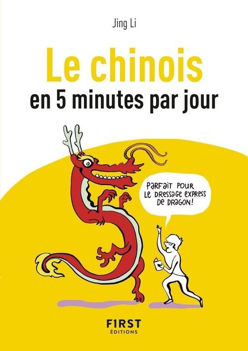 Le chinois en 5 minutes par jour