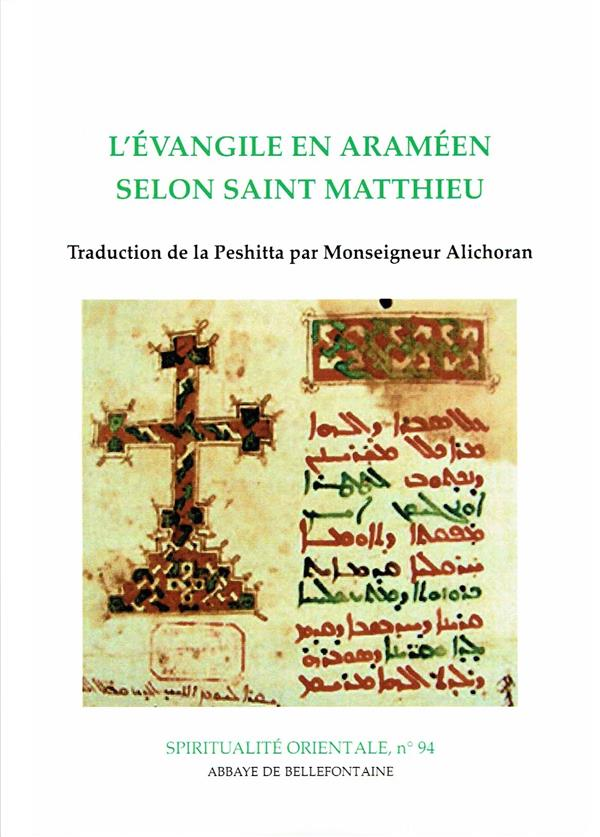 L'évangile en araméen selon saint Matthieu