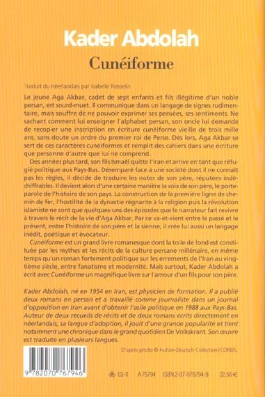 Cuneiforme (notes d'aga akbar)