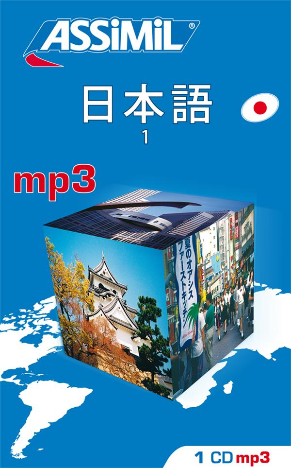 Cd Japonais S.P. 1 Mp3