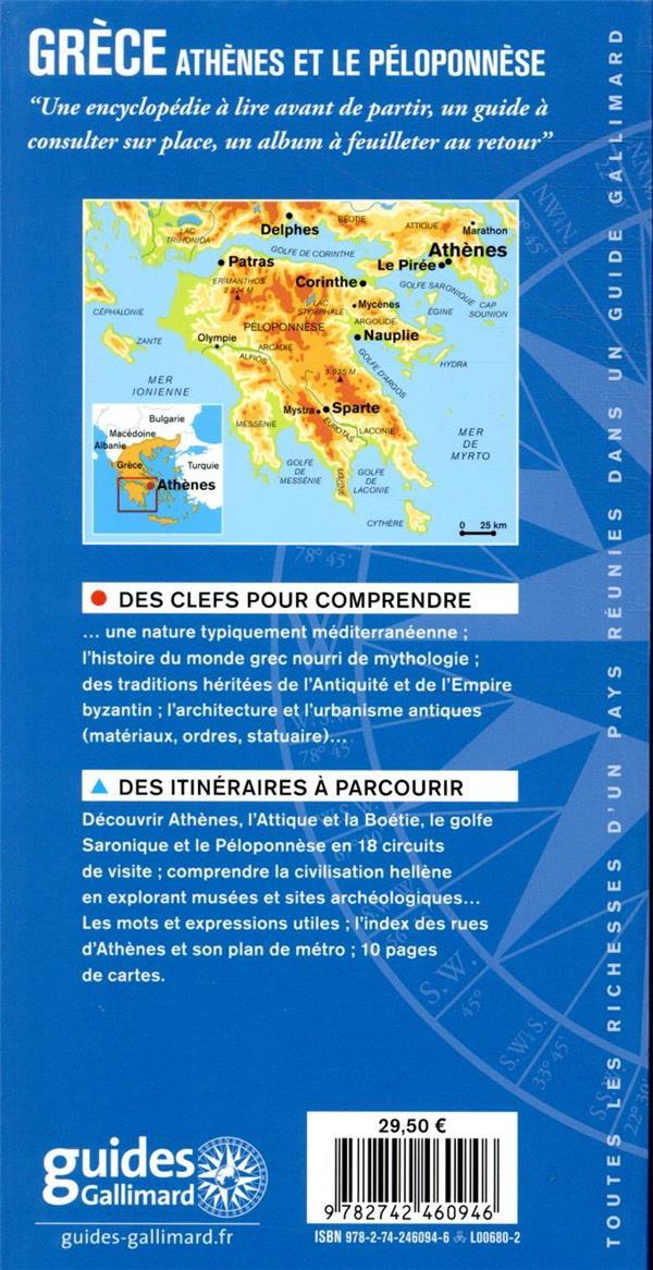 Grèce ; Athènes et le Péloponnèse (édition 2020)