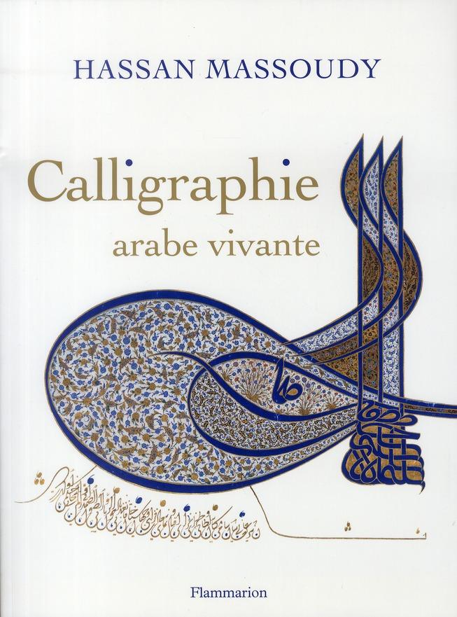 Calligraphie Arabe Vivante (Ne Broche)