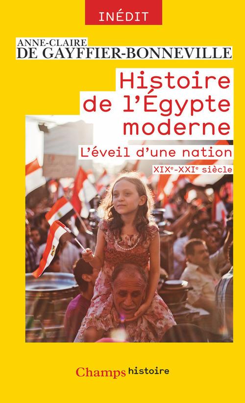 Histoire de l'Égypte moderne