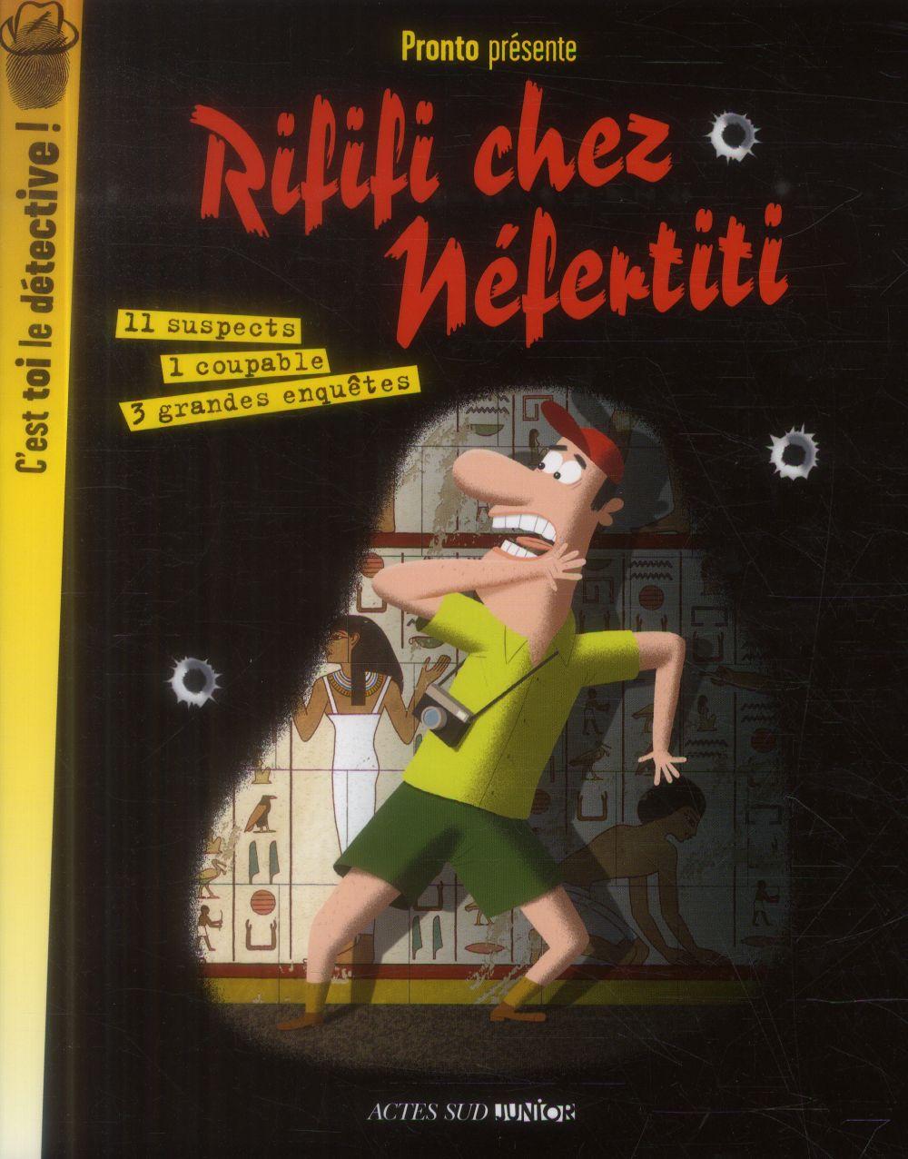 Rififi chez Néfertiti