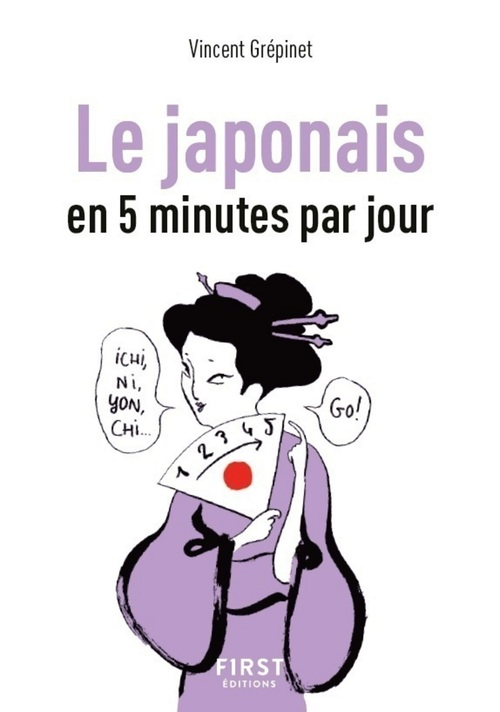 Japonais en 5 minutes par jour