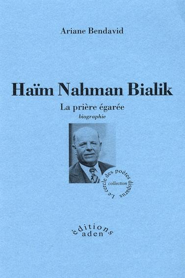Haïm Nahman Bialik ; la prière égarée