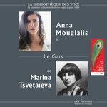 Vente AudioBook : Le Gars  - Marina Tsvetaieva