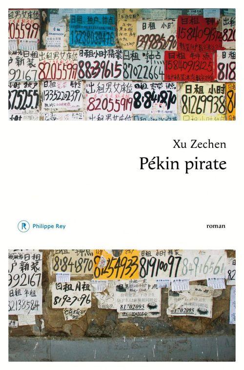 Pékin pirate  - Xu Zechen