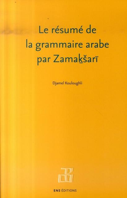 Le résumé de la grammaire arabe par zamaksari