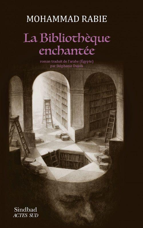 La bibliothèque enchantée