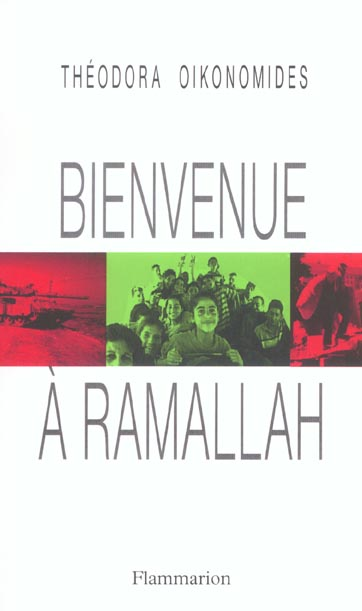 Bienvenue a ramallah