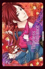 Vente Livre Numérique : Timeless Romance T02  - Saki Aikawa