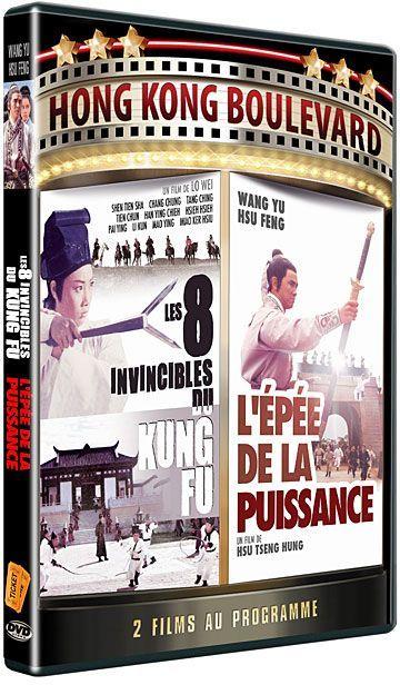 Les 8 invincibles du kung fu + L'épée de la puissance