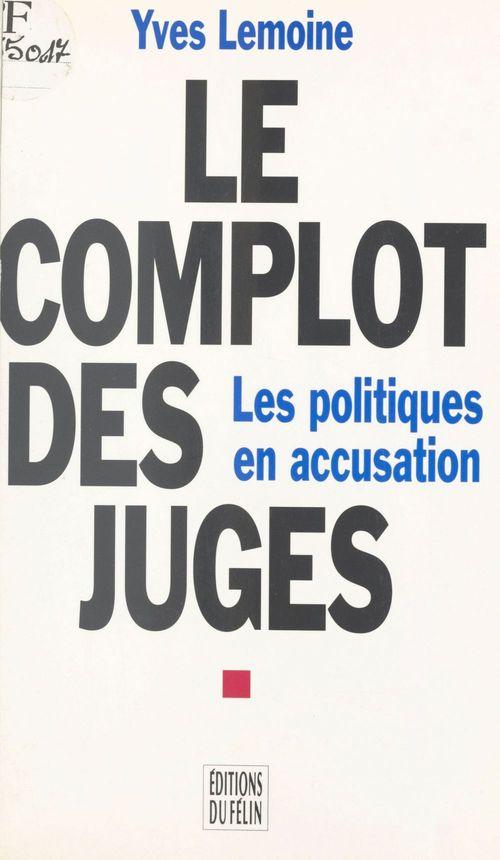 Complot des juges
