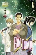 Vente EBooks : Gintama - Tome 59  - Hideaki Sorachi