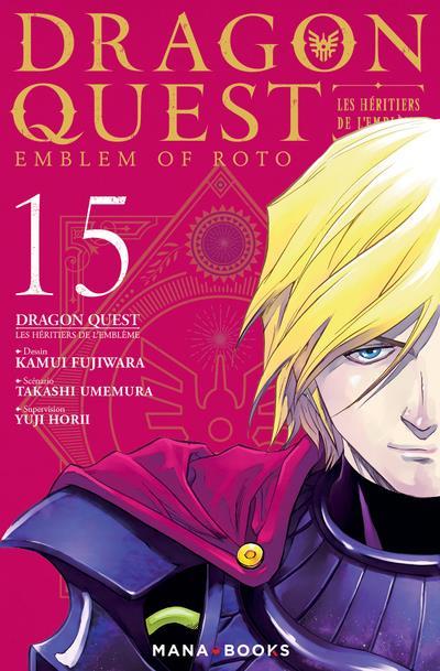 Dragon quest - les héritiers de l'emblème T.15