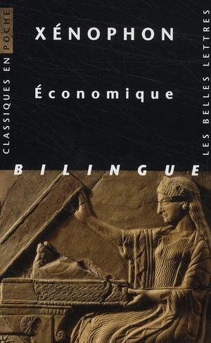 Economique (Cp86)