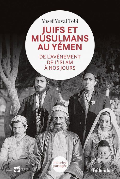 juifs et musulmans au Yémen ; de l'avènement de l'Islam à nos jours