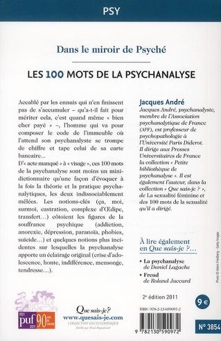 Les 100 mots de la psychanalyse ( 2e edition) (2e édition)