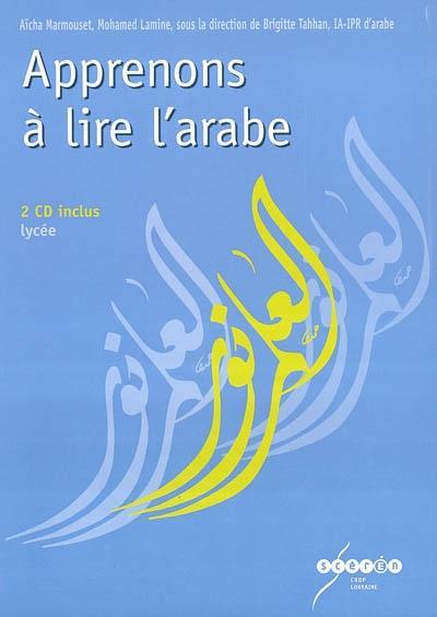 Apprenons à lire l'arabe