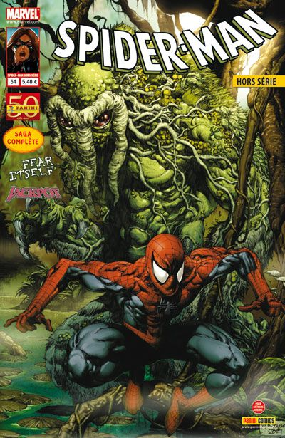Ultimate Spider-Man Hs T.34