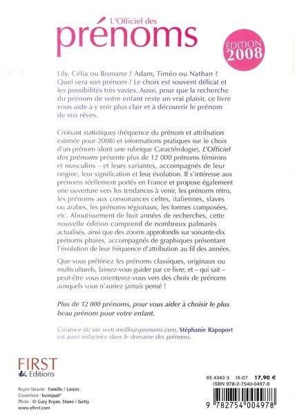 L'officiel des prénoms (édition 2008)