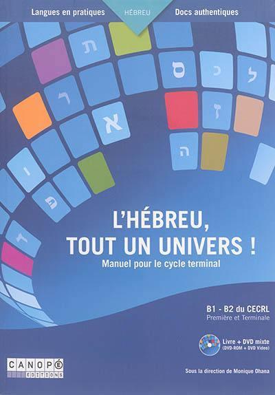 L'hebreu, tout un univers ! manuel pour le cycle terminal (b1 - b2 du cecrl)