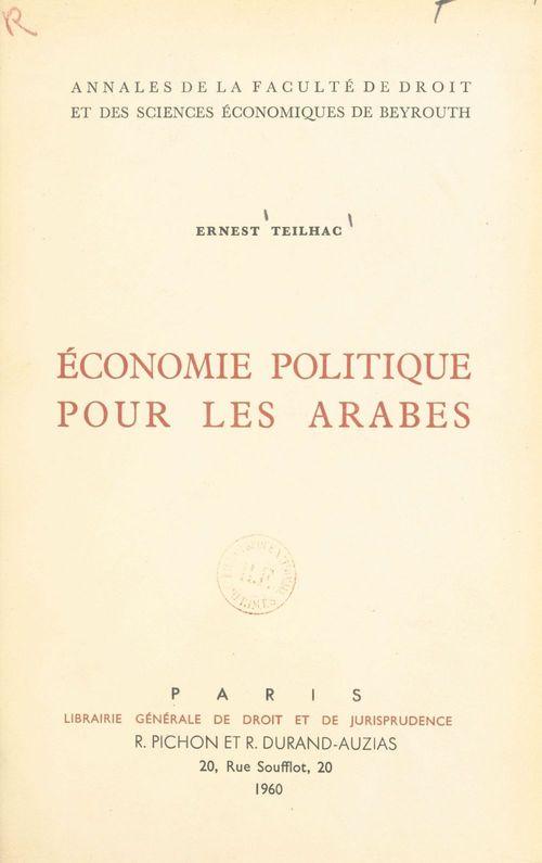 Économie politique pour les Arabes