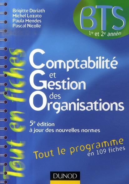 Comptabilité et gestion des organisations ; bts 1e et 2e années (5e édition)