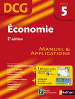 Vente EBooks : Economie - épreuve 5 - DCG manuel  - Lucien - Sabine Ferrand-Nagel - Olivier Leblanc - Arnaud PARIENTY - Jean-Christophe Martin - Thierry Sauvin - Stéphane Bécuwe