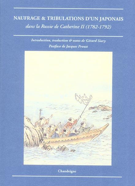Naufrage et tribulations d'un Japonais dans la Russie de Catherine II (1782-1792)
