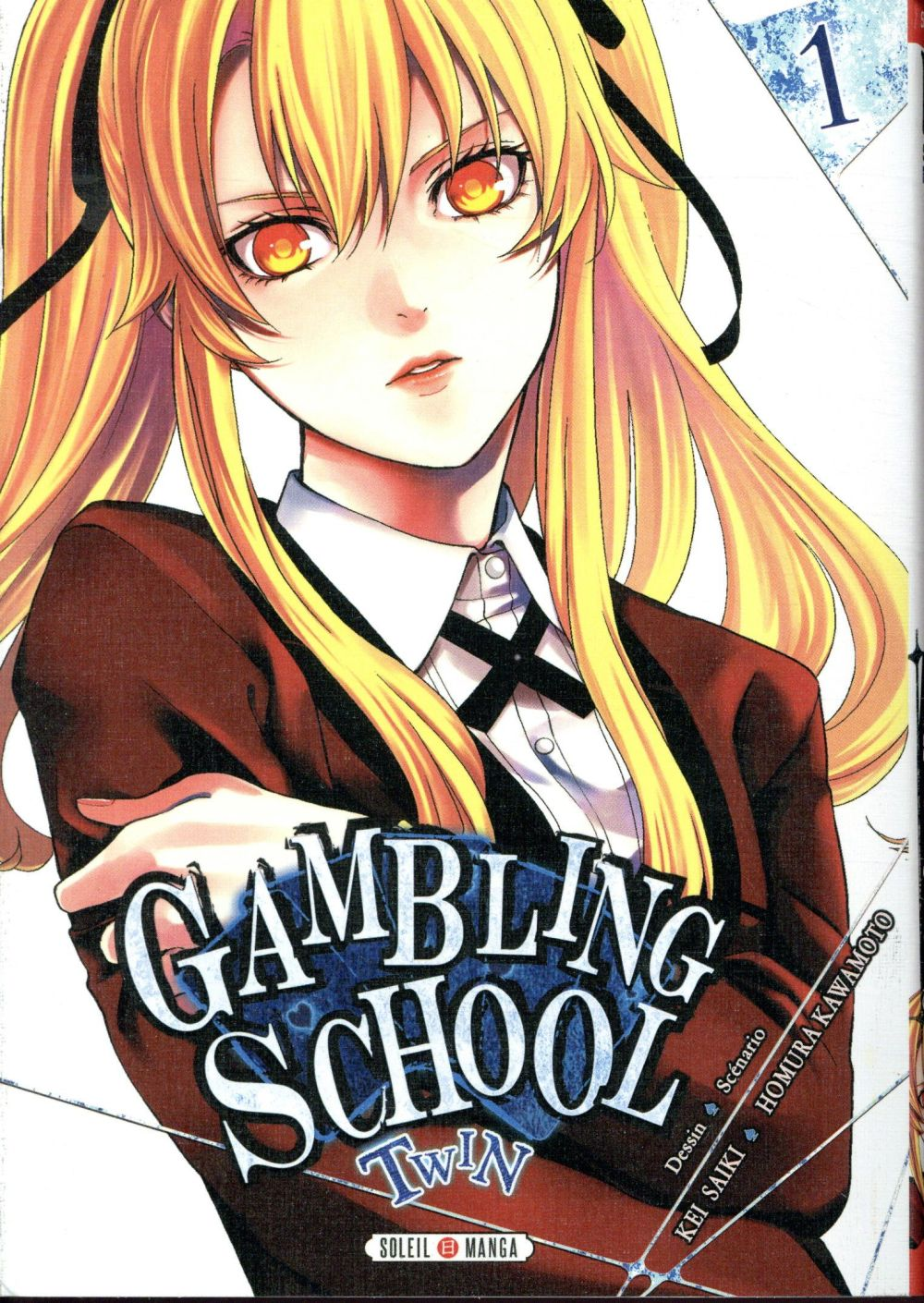 Gambling School - Twin T.1