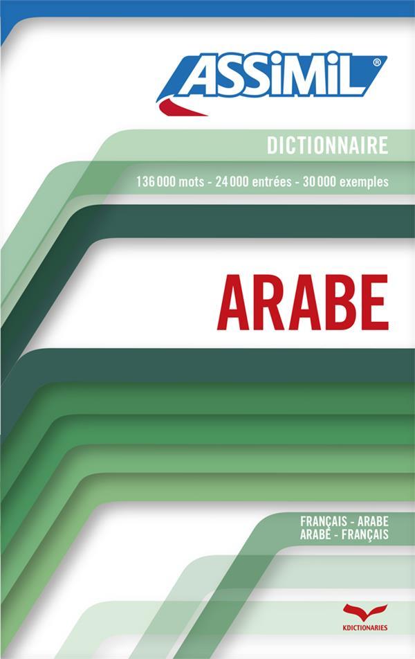 Dictionnaire arabe