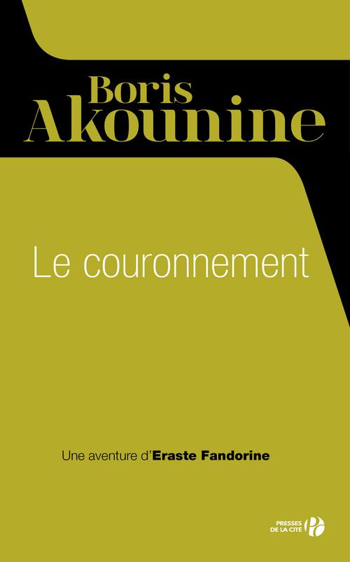 Vente Livre Numérique : Le couronnement  - Boris Akounine