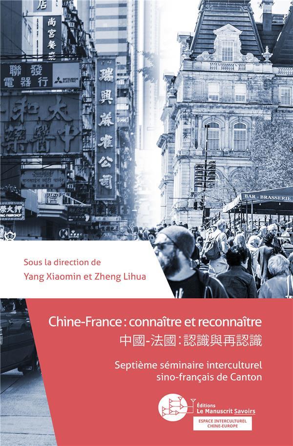 Chine-France : connaître et reconnaître ; septième séminaire interculturel sino-français de Canton