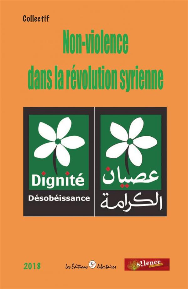 Non-violence dans la révolution syrienne
