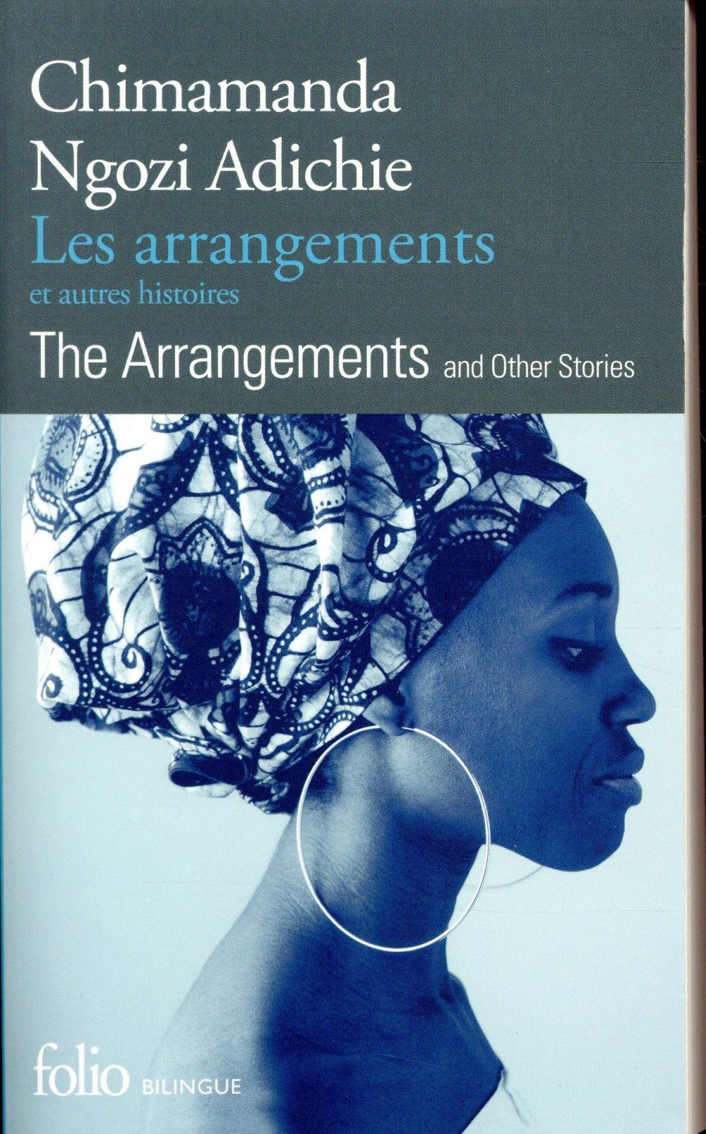 Les arrangements et autres histoires ; the arrangements and other stories