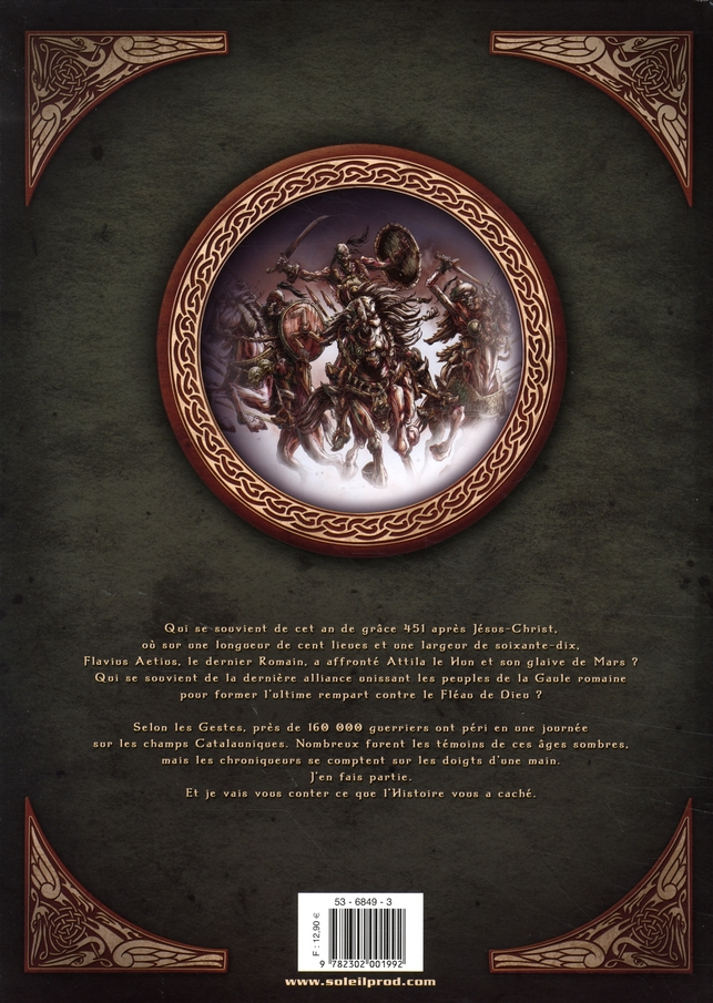 Le chant des elfes t.1 ; la dernière alliance
