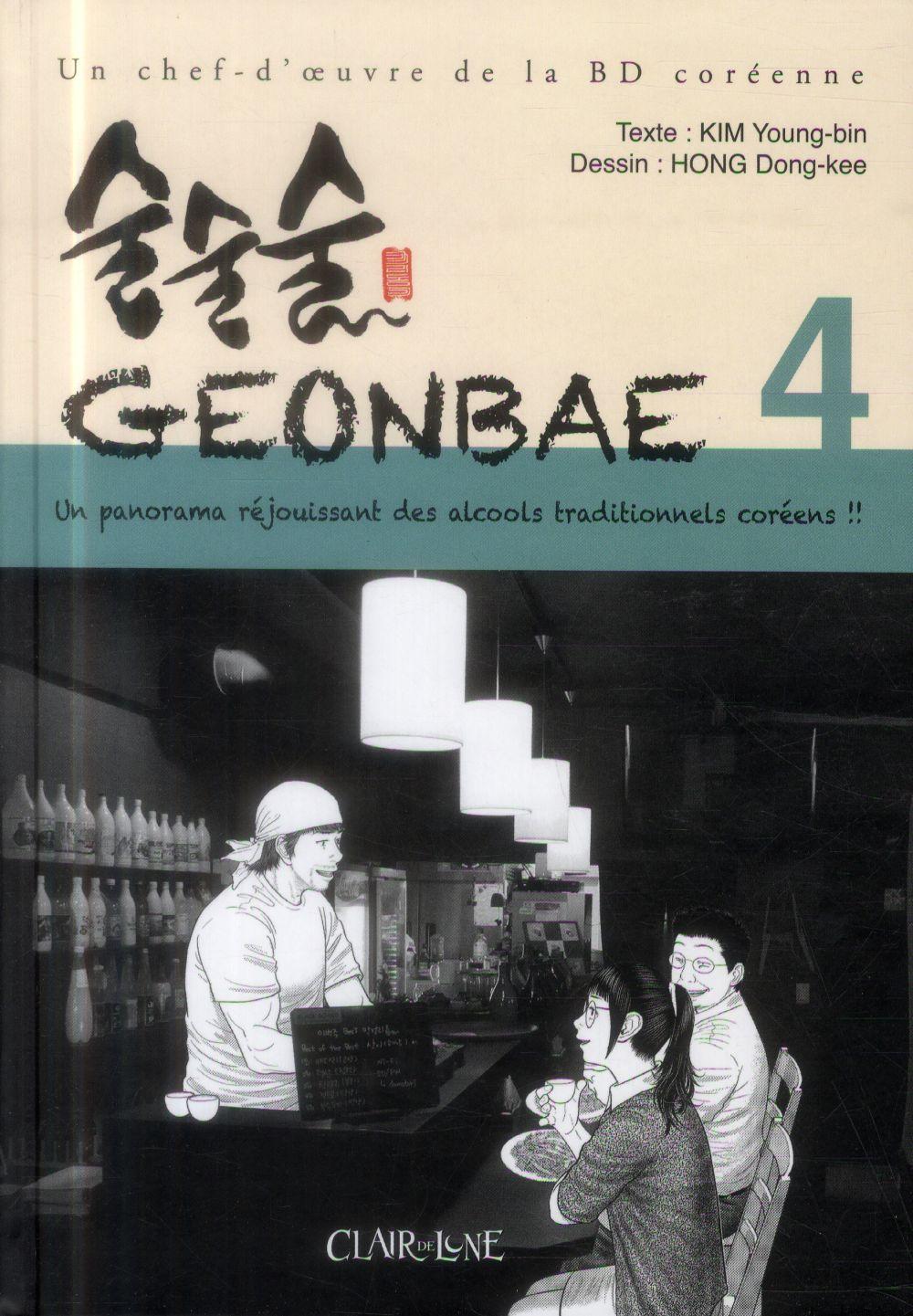 Geonbae t.4