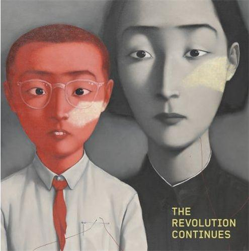 The revolution continues new art from china (jonathan cape) /anglais