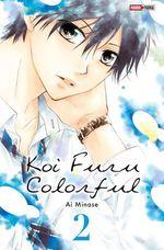 Vente Livre Numérique : Koi Furu Colorful T02  - Ai Minase