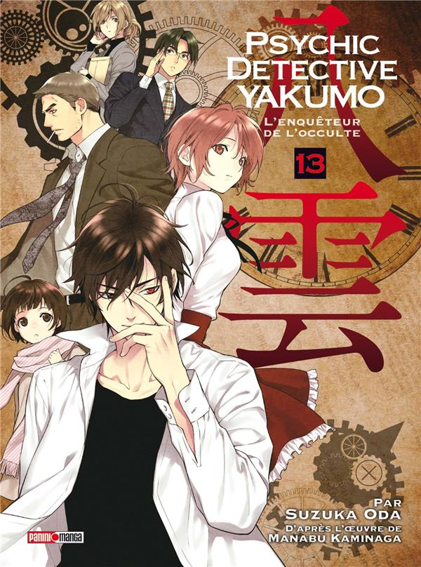 Psychic détective Yakumo T.13
