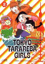 Couverture de Tokyo tarareba girls t.2