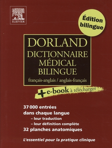 Dictionnaire Medical Bilingue