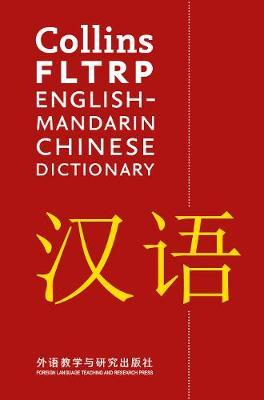 COLLINS FLTRP ENGLISH-MANDARIN CHINSES DICTIONARY