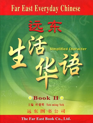 FAR EAST EVERYDAY CHINESE 2 CARACTERS SIMPLIFIES