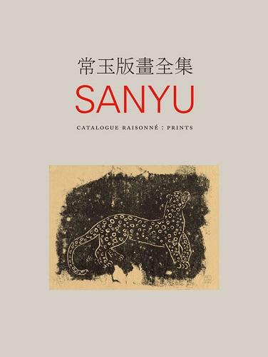 SANYU CATALOGUE RAISONNE: PRINTS